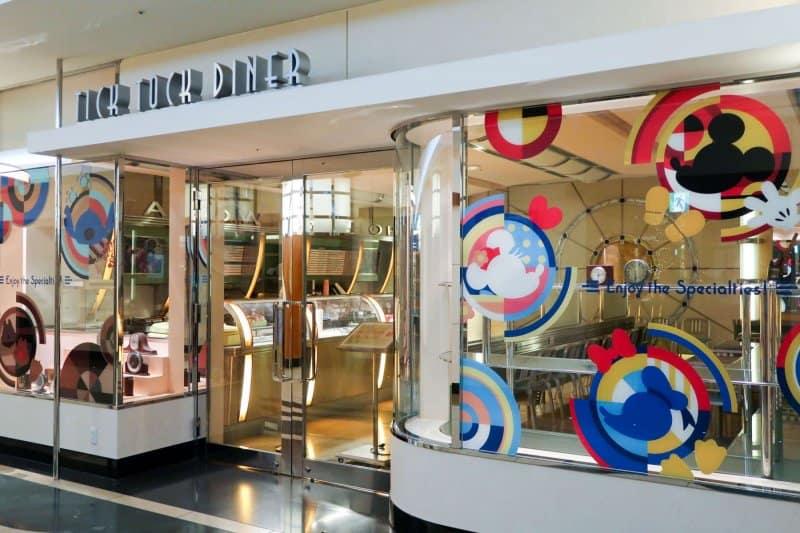 Tick Tock Diner Disney Ambassador Hotel Review Tokyo Disney Resort