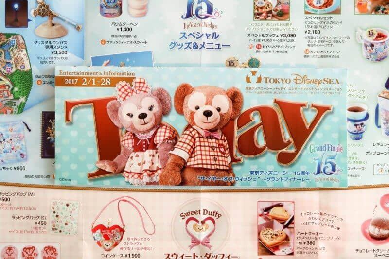Today Guide Tokyo DisneySea February 2017