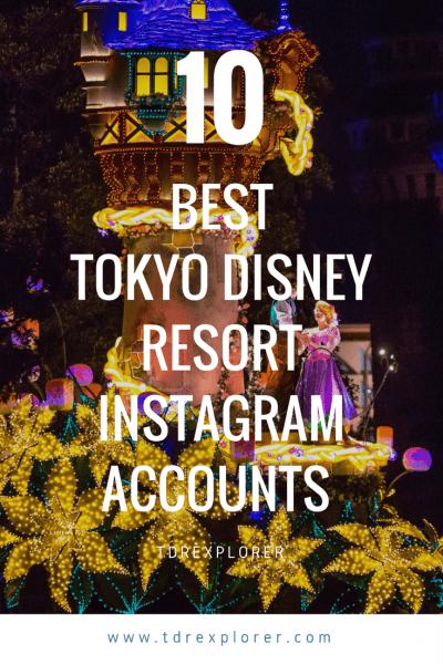 10 Best Instagram Accounts About Tokyo Disney Resort Pinterest