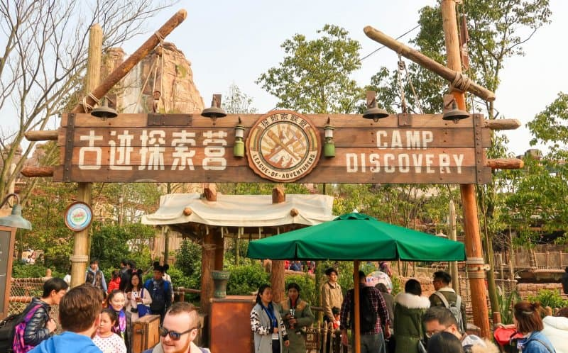 Camp Discovery Shanghai Disneyland