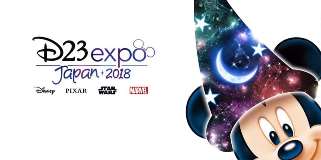 D23 Expo Japan 2018 Returns in February
