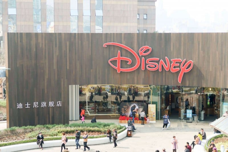 Disney Store Shanghai Front