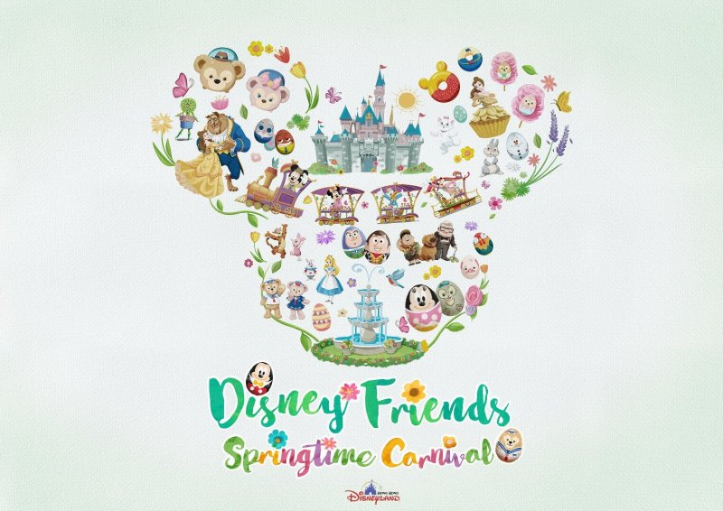 Hong Kong Disneyland Disney Friends Springtime Carnival