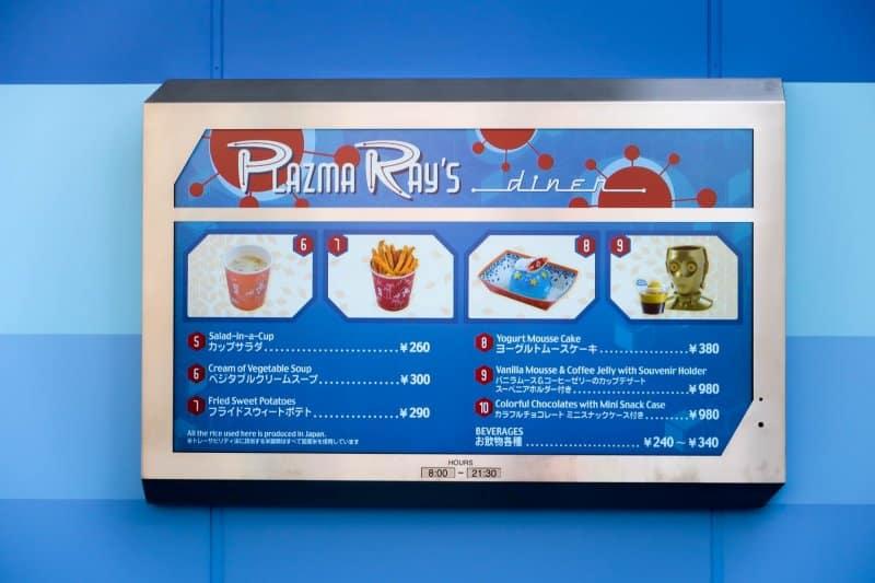 Outside Menu Desserts Plazma Ray's Diner Tokyo Disneyland