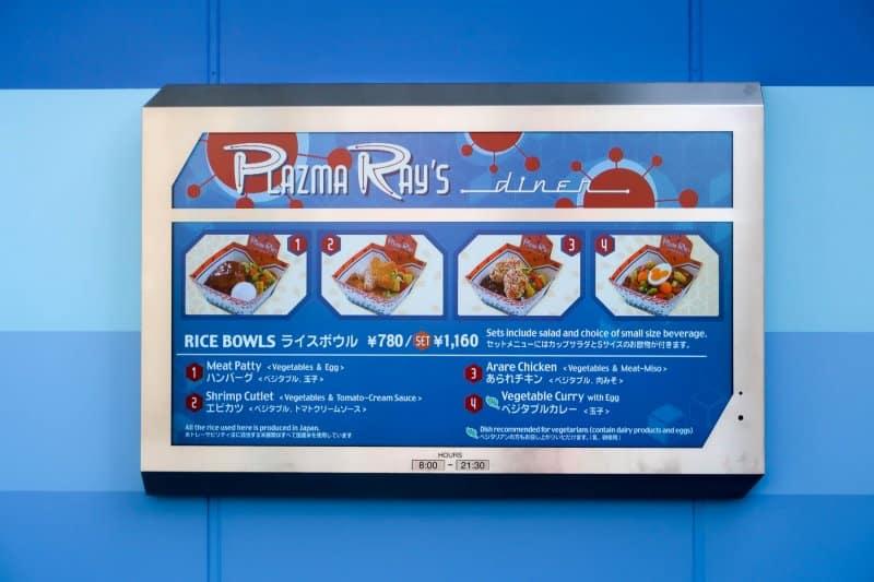 Outside Menu Rice Bowls Plazma Ray's Diner Tokyo Disneyland