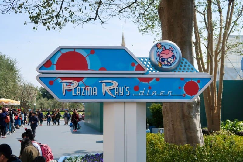 Outside Signage Plazma Ray's Diner Tokyo Disneyland