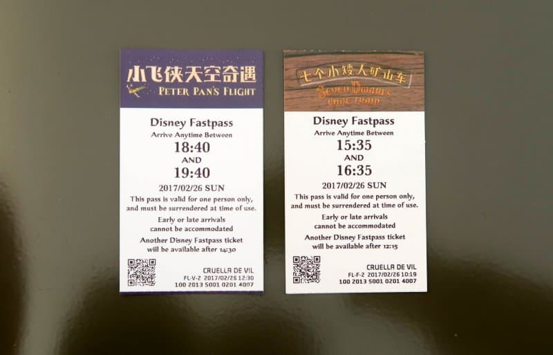 Peter Pan and Seven Dwarves Mine Train FastPass Shanghai Disneyland