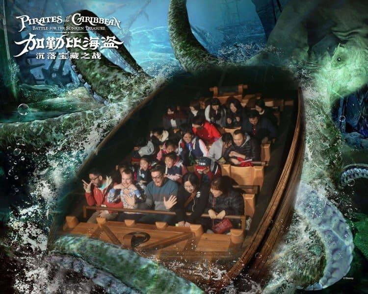 Pirates Shanghai Disneyland