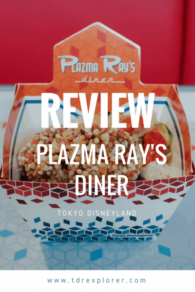 Plazma Ray's Diner Tokyo Disneyland Review Pinterest