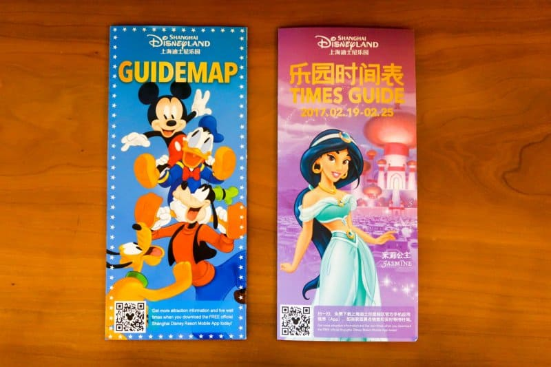 Shanghai Disneyland Times Guide