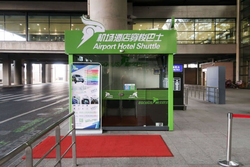 Shanghai Pudong International Airport Hotel Shuttle to Disney Hotels