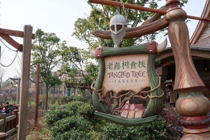 Tangled Tavern Shanghai Disneyland
