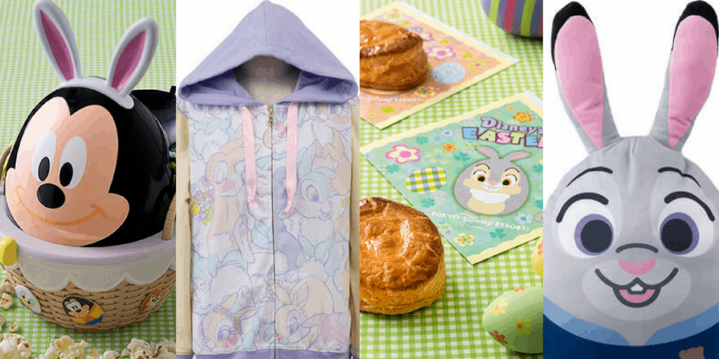 Disney's Easter 2017 Merchandise and Food Update for Tokyo Disney Resort