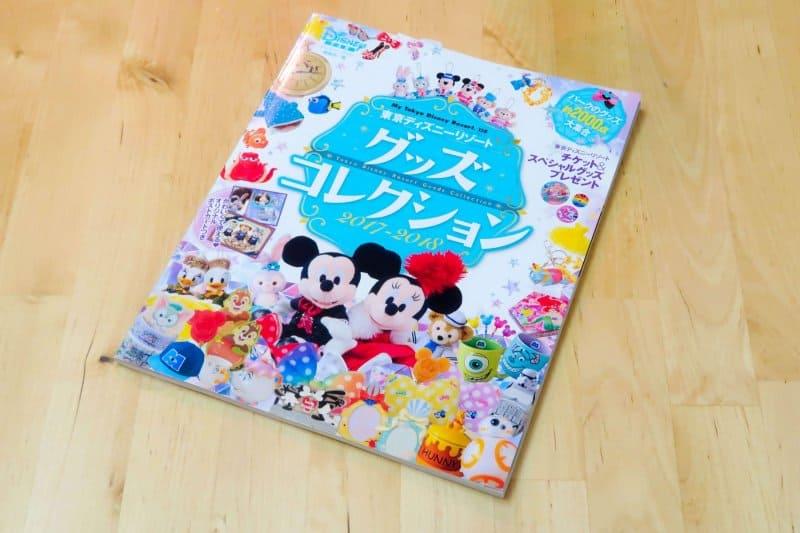 Tokyo Disney Resort Goods Collection 2017 2018