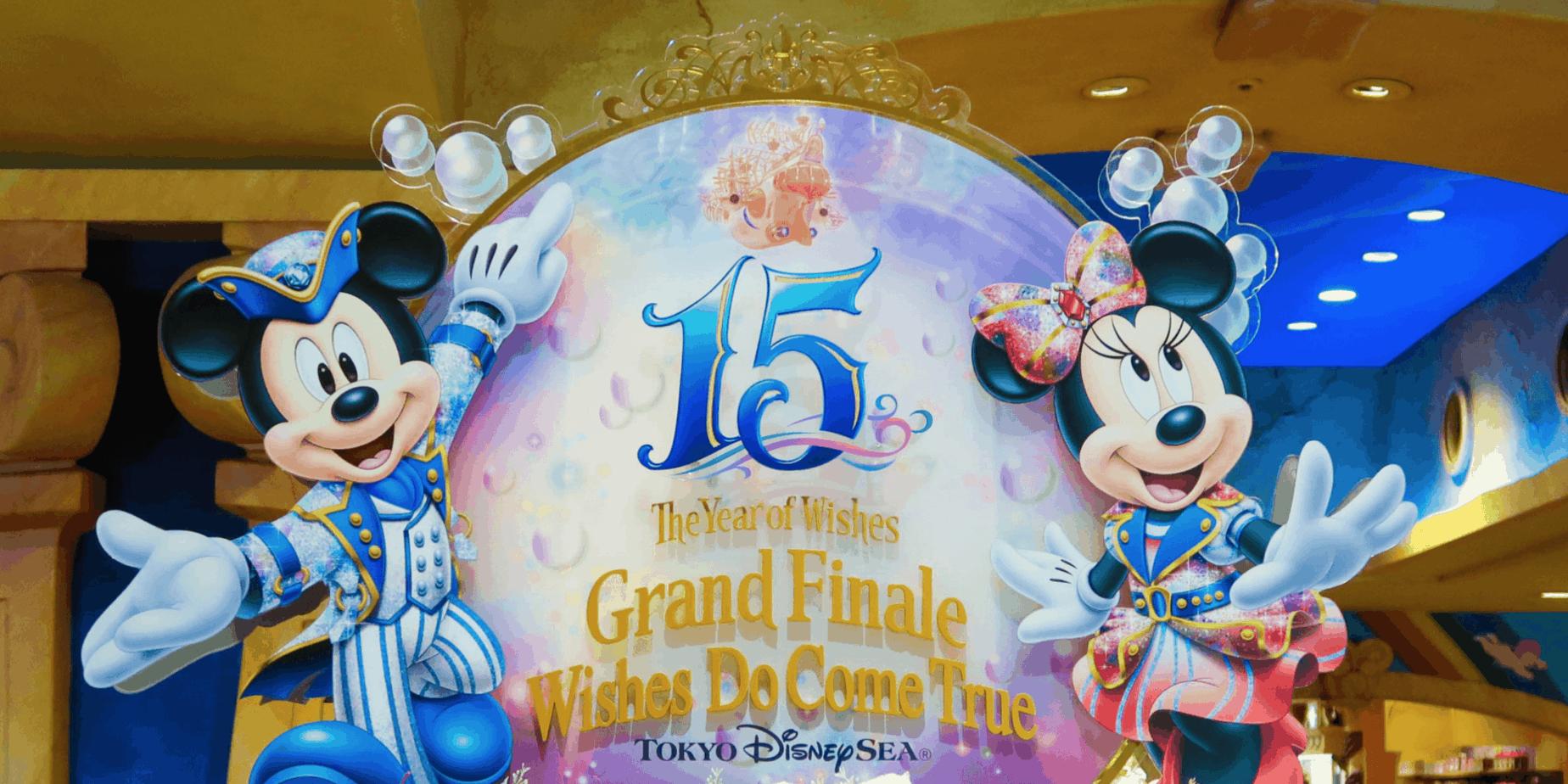 Tokyo Disney Resort Merchandise List & Prices