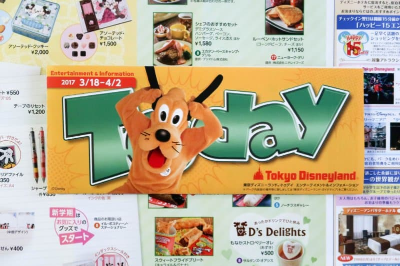 Tokyo Disneyland March 2017 Today Guide