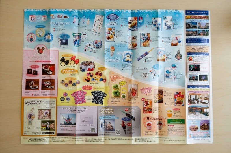 Tokyo Disneyland Today Guide March 2017 Part One