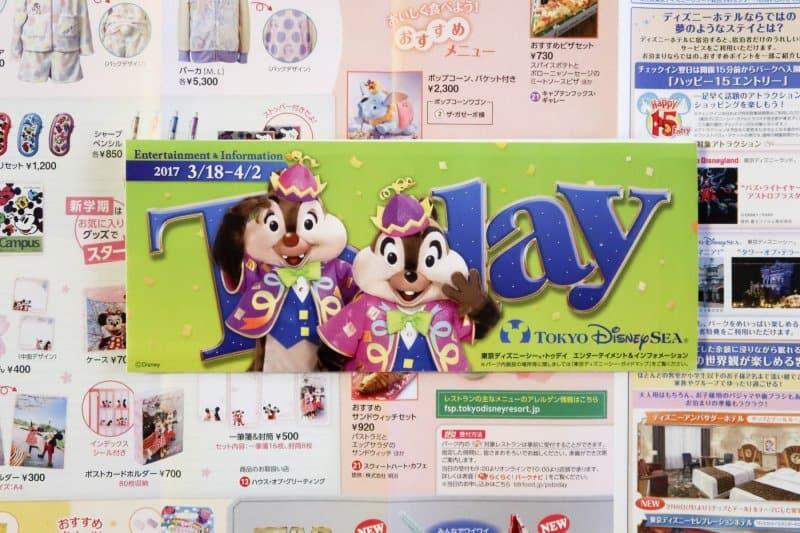 Tokyo DisneySea March 2017 Today Guide