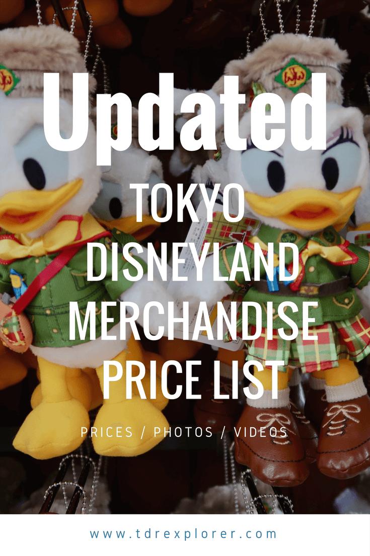 Updated List of Tokyo Disney Resort Merchandise Pinterest