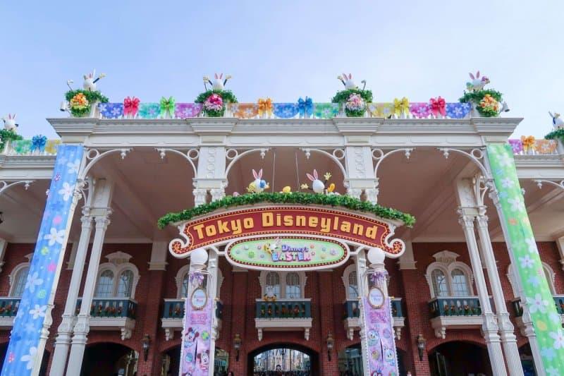Disneys Easter 2017 Tokyo Disneyland Entrance