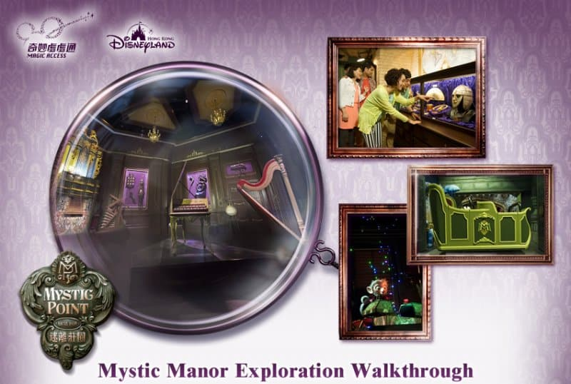 Mystic Manor Tour