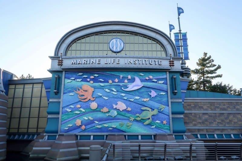 Nemo & Friends SeaRider Tokyo DisneySea Front Full