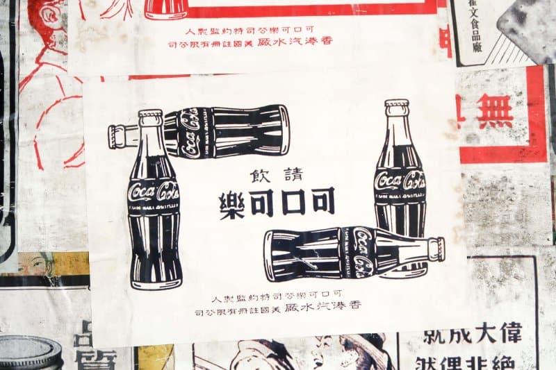 Ocean Park Hong Kong Old Hong Kong Coca Cola