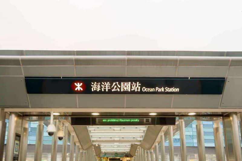 Ocean Park Metro Station Hong Kong
