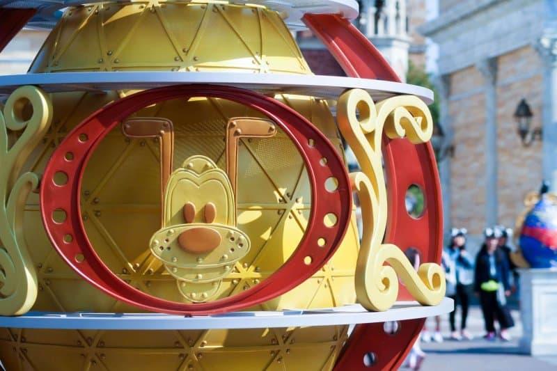 Pluto Easter Egg Tokyo DisneySea