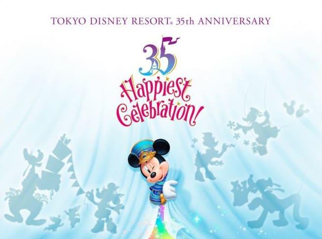 Tokyo Disney Resort 35th Anniversary Happiest Celebration