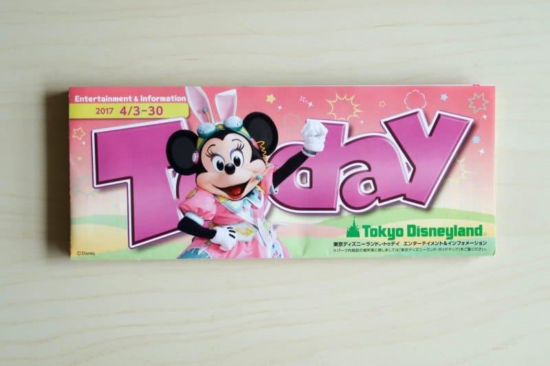 Tokyo Disneyland Today Guide April 2017