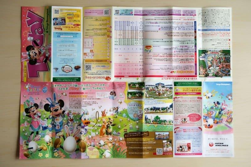 Tokyo Disneyland Today Guide April 2017 Inside