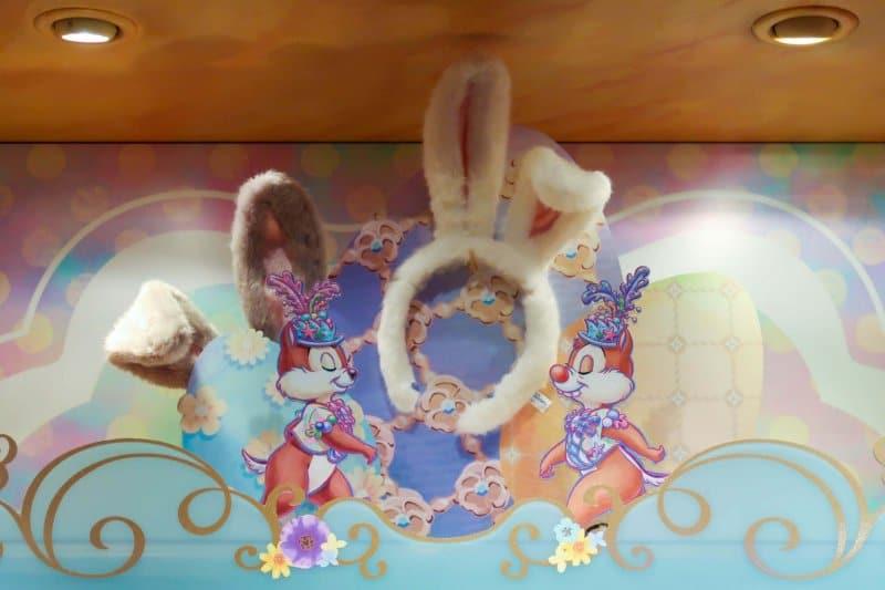 Tokyo DisneySea Merchandise Easter 2017
