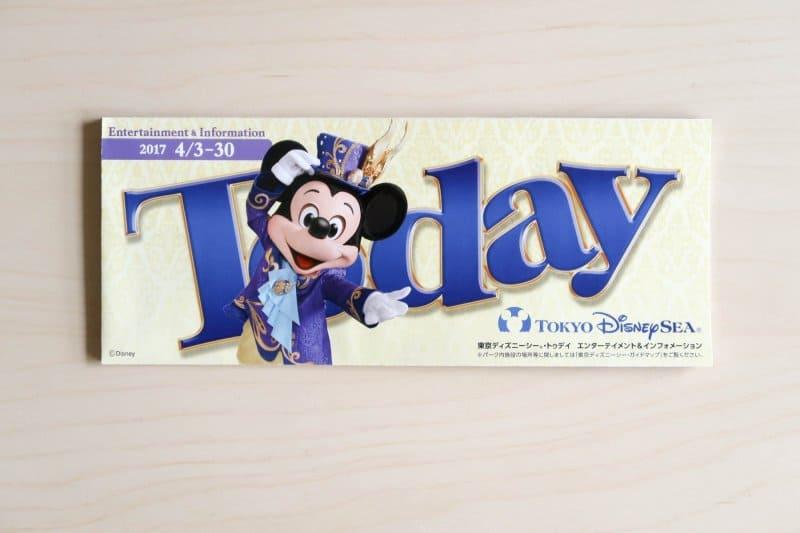 Tokyo DisneySea Today Guide April 2017