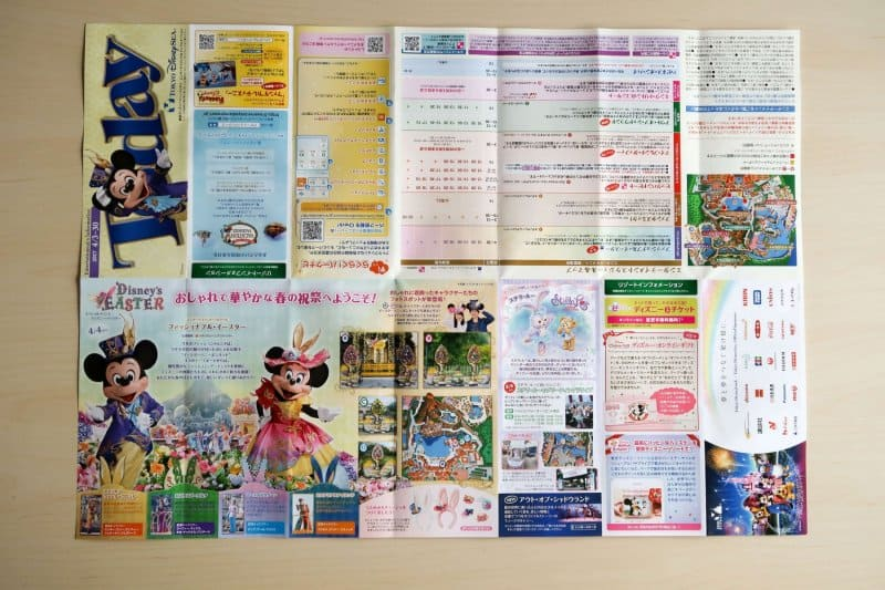 Tokyo DisneySea Today Guide April 2017 Backside