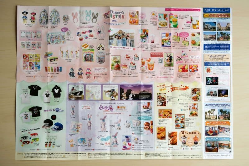 Tokyo DisneySea Today Guide April 2017 Inside