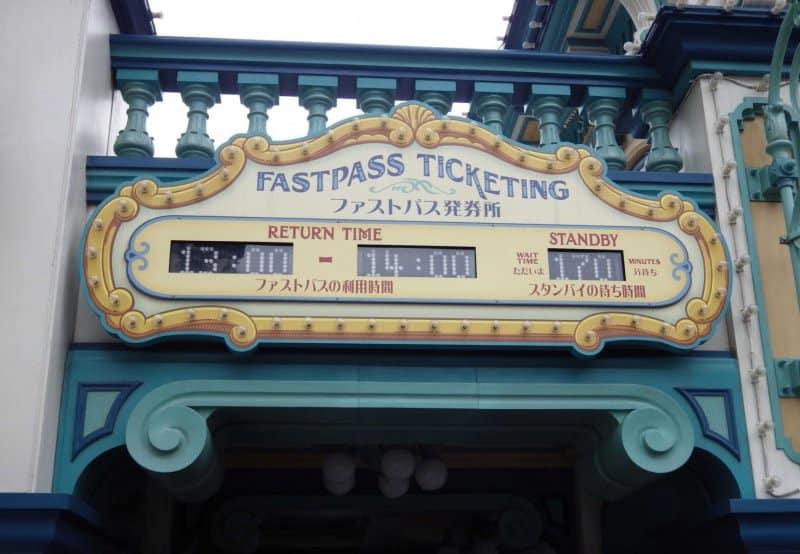 Toyville Trolley Park Toy Story Mania Tokyo DisneySea Wait Times