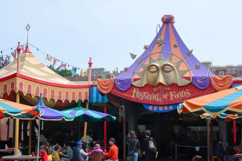 Clopin's Festival of Foods Hong Kong Disneyland