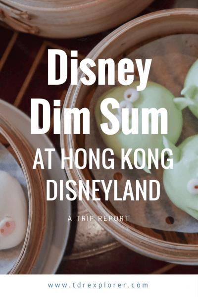 Hong Kong Disneyland - Dim Sum Experience Pinterest