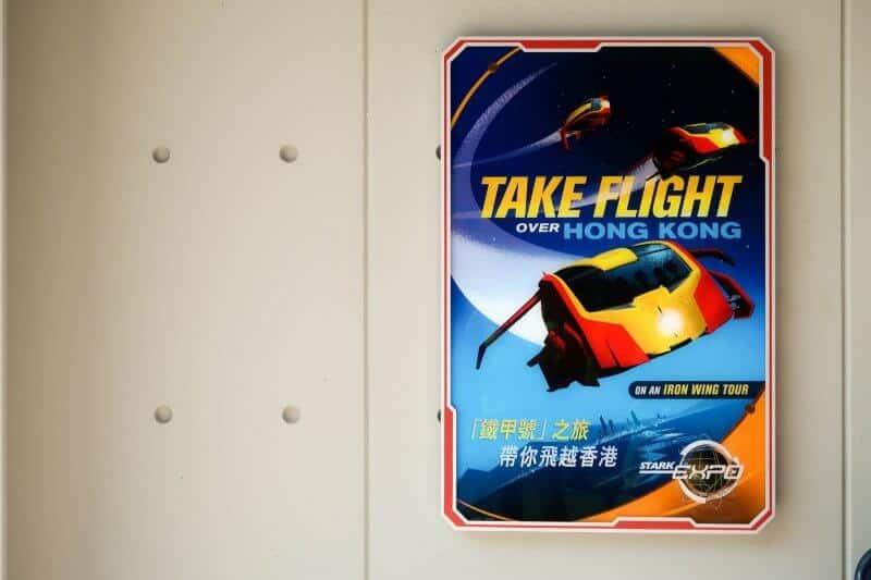 Iron Man Experience Hong Kong Disneyland Signage