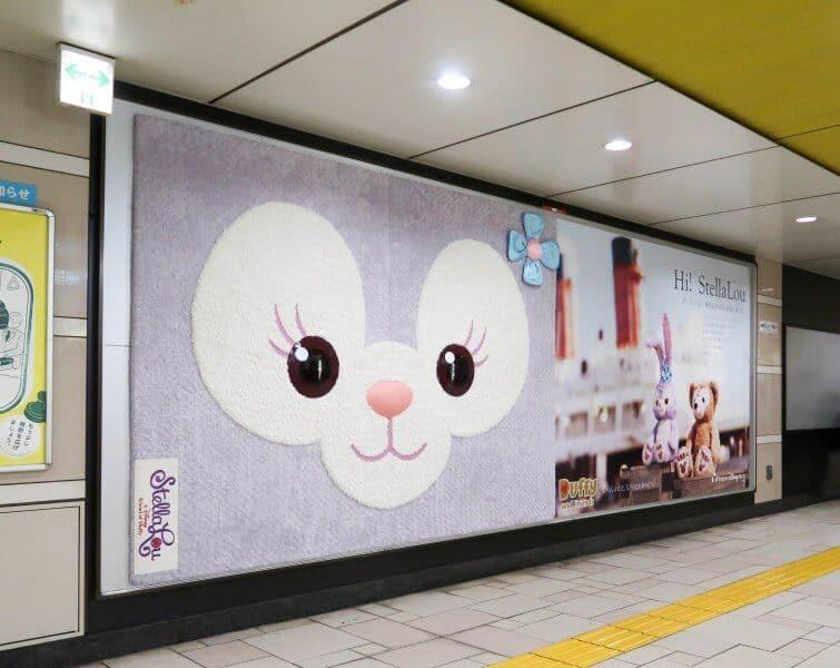 StellaLou Fluffy Poster Tokyo Omotesando Station
