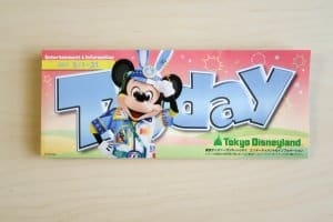 Today Guide May 2017 Tokyo Disneyland Front