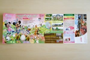 Today Guide May 2017 Tokyo Disneyland Inside