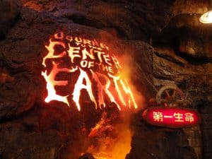 Journey to the Center of the Earth Ride Entrance