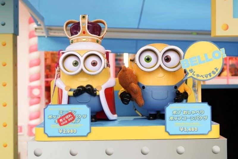 King Bob Popcorn Bucket Universal Studios Japan