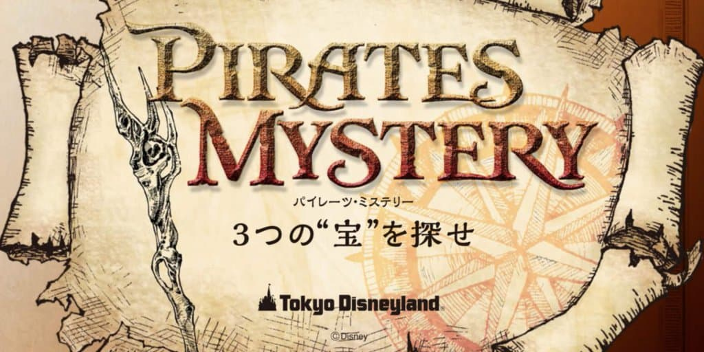 Summer of Pirates invades Adventureland with Special Mystery Program and Food