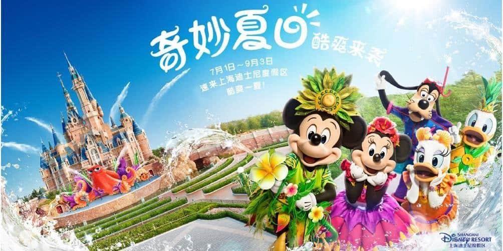 Shanghai Disneyland Announces Summer Event