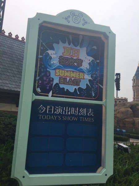 Summer Blast Shanghai Disneyland