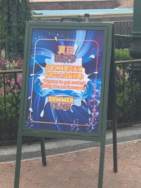Summer Blast Shanghai Disneyland Sign