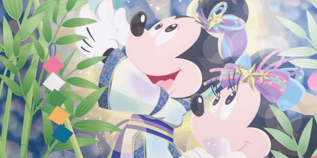 Tokyo Disney Resort Tanabata Days 2017 Merchandise and Food
